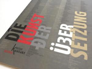 Dechant_Typografie_Referenzen Institut Kulturkonzepte