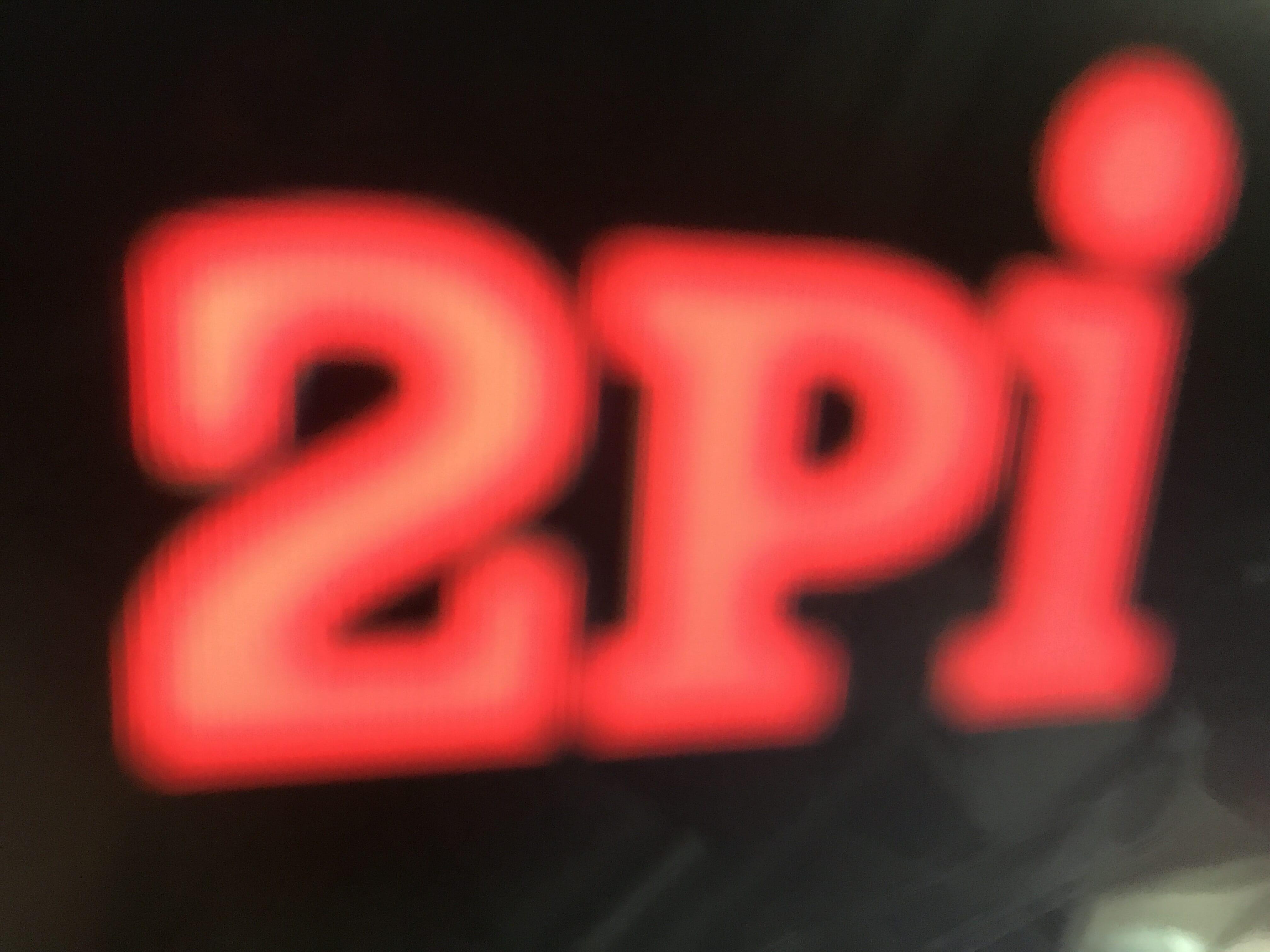 : Logo